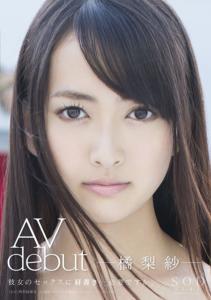 元AKB48橘梨紗作品
