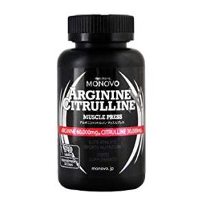 アルギニンxシトルリンマッスルプレス精力剤
