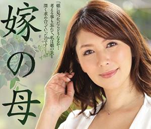 人気熟女女優の翔田千里
